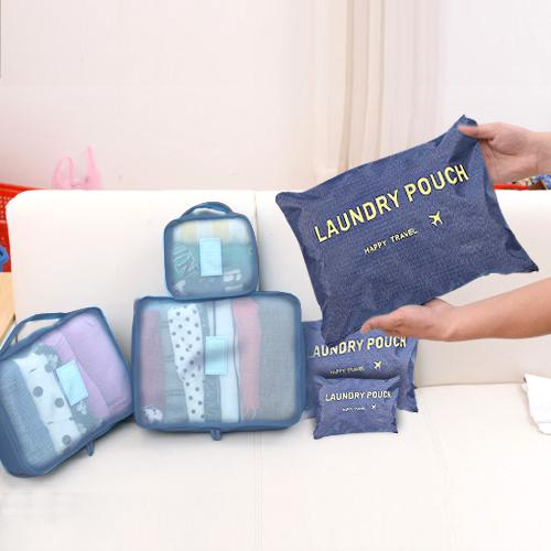 旅遊衣服收纳袋 六件套 Travel Pouch (1 Set 6 Pieces)